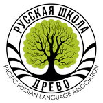 Drevo Russian School